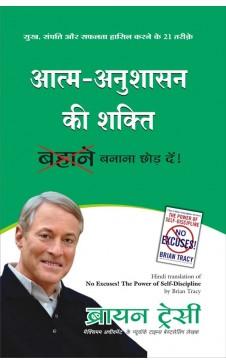 Hindi Essays