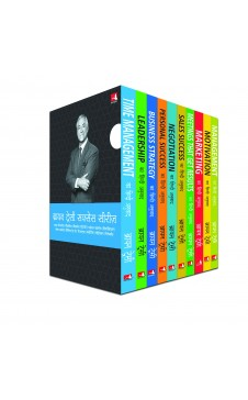 Brian Tracy Success series (Hindi)