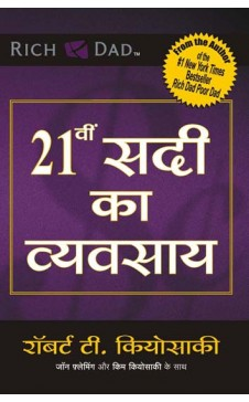 21vi SADI KA VYAVASAYA (Hindi edn of The Business of the 21st Century)