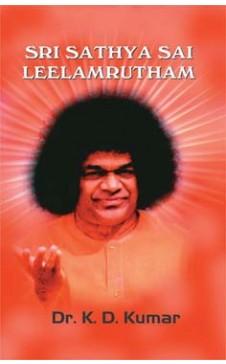 SRI SATHYA SAI LEELAMRUTHAM