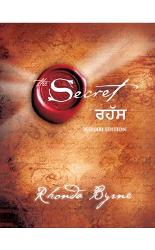 The Secret (Punjabi)