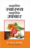 Prakritik Swasthya Prakritik Upchar