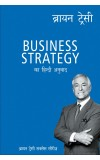 Business Strategy (Hindi)