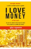 I Love Money (Hindi)