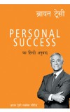 Personal Success (Hindi)