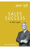 Sales Success (Hindi)