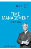 Time Management (Hindi)