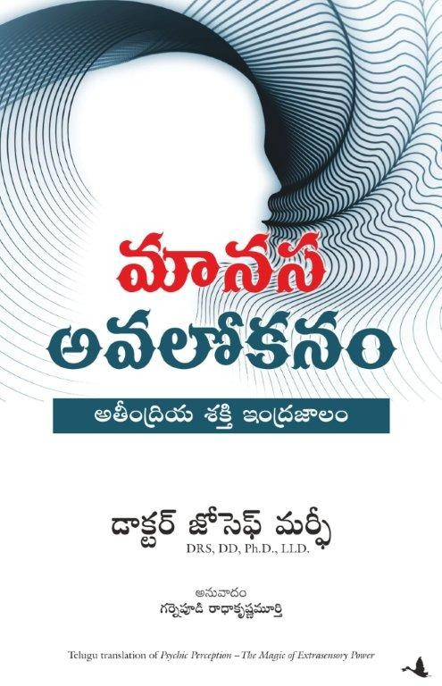 Wings Of Fire Book Free Download In Telugu. mission Ucits Canada brands Nacional Authors Lamparas
