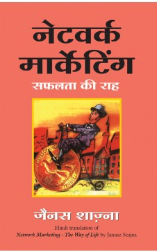 NETWORK MARKETING - SAFALTA KI RAHA (Hindi)