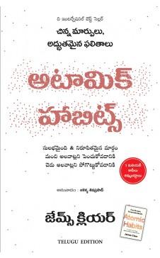 Atomic Habits (Telugu)
