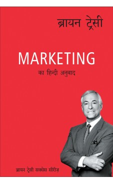 Marketing(Hindi)