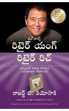 Retire Young Retire Rich (Telugu)