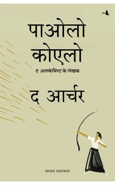The Archer (Hindi)