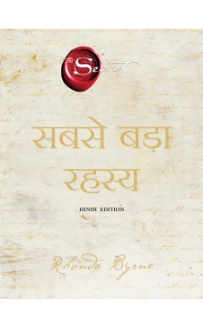 The Greatest Secret (Hindi)