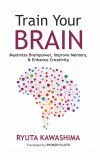 TRAIN YOUR BRAIN (English)
