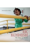 EK KOSHISH The Story of Arushi