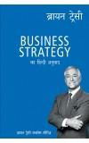 Business Strategy (Hindi)