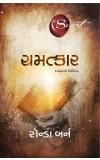 The Magic (Gujarati)